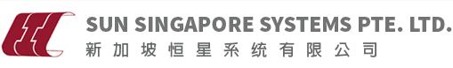 新加坡恒星系统有限公司